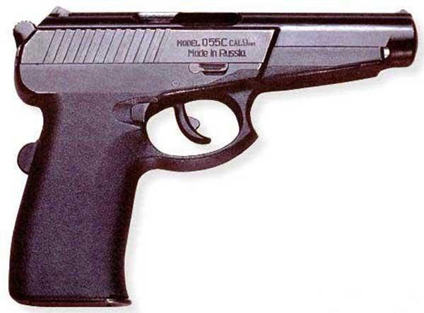 http://www.barrels-n-bullets.ru/images/phocagallery/Materials/Pistols/SPS/thumbs/phoca_thumb_l_001.jpg